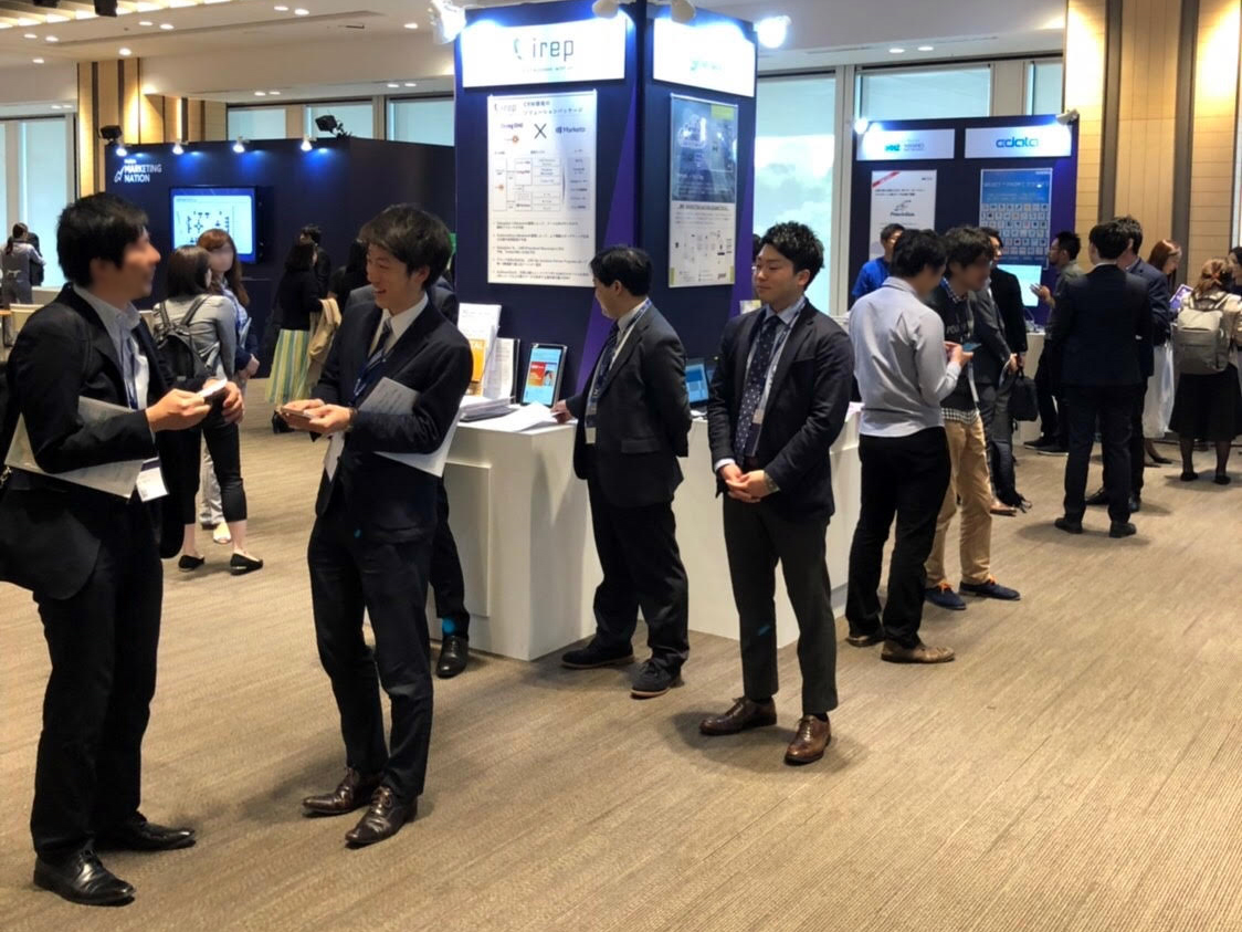 「Marketing Nation Summit 2018」が開催、マルケト主催イベントにブース出展、MAとのデータ連携を紹介・アイレップ