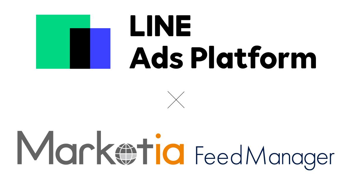アイレップ、LINE Ads Platform「LINE Dynamic Ads」におけるデータフィードを中心とした運用サポートを開始