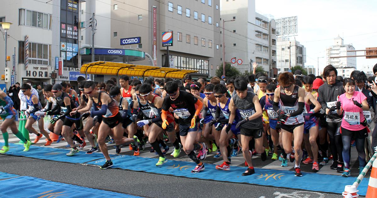 アイレップ、「高知龍馬マラソン2019」に協賛