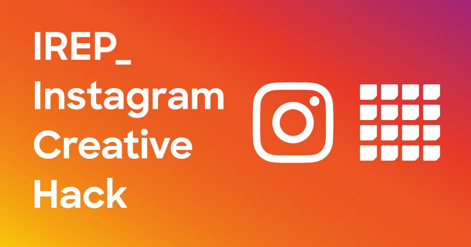 フェイスブック ジャパン監修 アイレップ、Instagramに特化したワークショップ 「IREP IG CREATIVE HACK」の提供開始 ~InstagramでUX体験を軸にしたクリエイティブ開発プロセス~