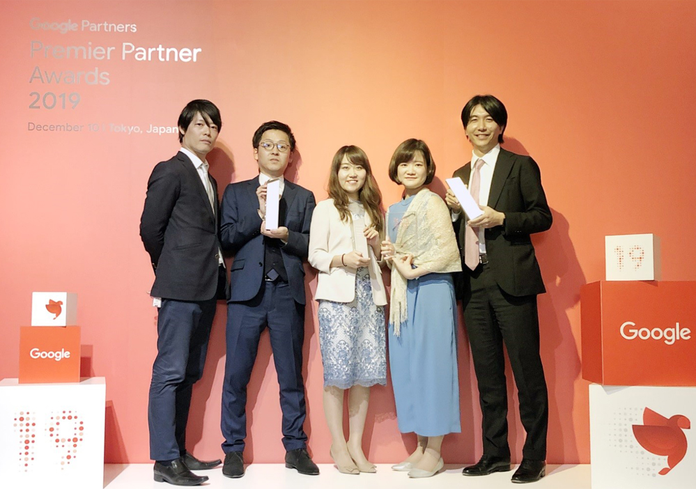Google Premier Partner Awards 2019 受賞